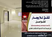 شقة فاخرة 4 غرف  للايجار شمال جدة حي النعبم