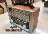 راديو قديم وشعبي بمواصفات جديده(روعه للمجالس)