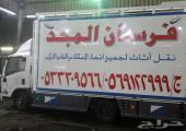 شركة نقل عفش فى جدة 0531112300