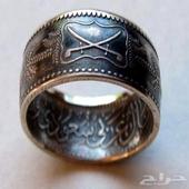 خاتم من ريال فضة سعودي