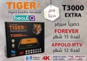 رسيفر  TIGER T3000 EXTRA 4K Android