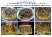 جميع انواع الاكلات السعودية والعربية