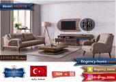 طقم جلوس صناعة تركية بتصميم مميز