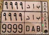 ب ا د 9