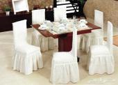 البسة لكراسي الطعام طقم ب220 صناعه تركيا