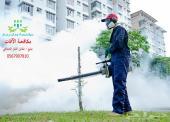 مؤسسة ودان ينبع لمكافحة الحشرات