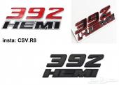 شعارات SRT RT HEMI Hellcat