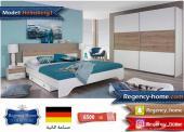 غرفة نوم المانية بتصميم مودرن