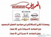 ايسوزو ديماكس 2018 GT دبل 4X4 ديزل سعودي