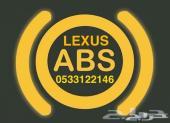 ABS LS460 - ABS GS430 - اجهزة اي بي اس لكزس