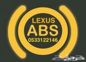 جهاز اي بي اس لكزس - جهاز ABS لكزس 460