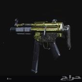 نسخ جميع الوان الاسلحة MW ( كود 16 ) على السوني و البي سي