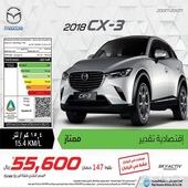 نرغب شراء مازدا CX3