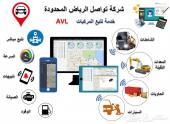 جهاز تتبع وتحديد مسار السيارة بدقة عالية