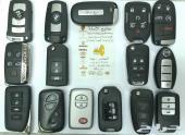 متخصصون في نسخ وبرمجة واصلاح مفاتيح السيارات