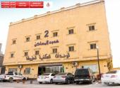 الرياض مخرج 8 حي اليرموك شارع الحله