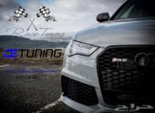 ( برمجة Race Tuning ( Audi