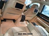 BMW FULL موديل 2009 فئة 740  فل اوبشن عدا
