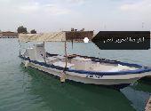 قارب للبيع لعدم التفرغ