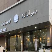 رفوف للاسر المنتجه _ حي السنابل