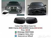 BMW -كفر كاربون فايبر لمرايات E60 E63 E64