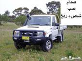 صدام استرالي شاص و ربع