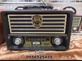 راديو شعبي وقديم مميز للمجالس والبيوت والاهدا