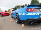 2010-2014 Mustang RTR Side Splitters