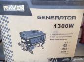 دينامو ( ماطور) كهرباء للبيع