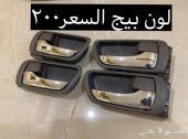 ايادي ابواب كامري 2006