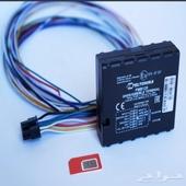 جهاز تتبع مع تطبيق عربي وشريحة بيانات