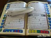 المصحف الالكتروني مع القلم القارئ نشحن لجميع مناطق المملكة