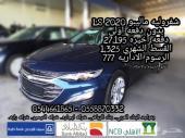 شفروليه ماليبو 2020 LS السعر 69500