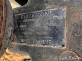 مكينة ديزل ( بلاكستون )