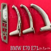 ديكورات الابواب BMW E70 E71 X5X6
