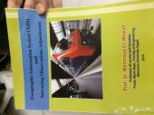 كتب ممتازة للطلاب الهندسة المدنية