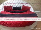 تفصيل مفارش السرير الدائري