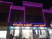 شقق عوائل للايجار بحي طويق (الموسي)
