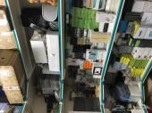متجر الكتروني للبيع