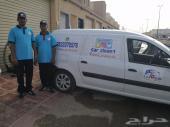 للبيع مشروع تلميع سيارات متنقل في الرياض