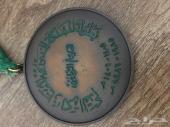 ميدالية الدوري السعودي1405-1406 الهلال(اصلية)