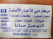khalid bin waleed street .al sharafiya .jedda