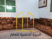 استراحه للبيع في مخطط الرياض ج مساحه 625م