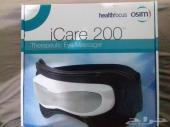 therapeutic eye massager 120 S.R