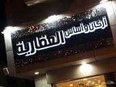أقل سعر في حي السلامه فرررصه