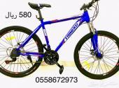 دراجات هوائية - رياضية - سيكل مقاس 26