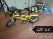 Cycal bike