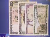 عملات لبنان انسر حقبة السبعينات والسودان ومصر