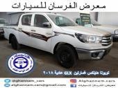 غمارتين GLX عادية 2018 سعودي