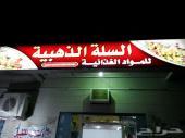 الحناكيه شارع نخيل محطة بن سويليم